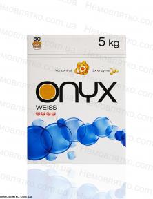 Пральний порошок ONYX (для білих речей) 5 кг.