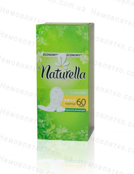 Щоденні гігієнічні прокладки Naturella Ultra 60 шт.