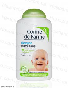 Дитячий шампунь Corine de Farme 250 мл. (Органічний, гіпоалергенний)