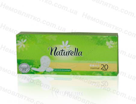 Щоденні гігєнічні прокладки Naturella Ultra 20 шт.