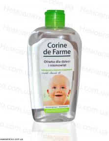 Масло Corine de farme 250 мл. для детей и младенцев